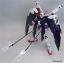 MG Crossbone Gundam X-1 Full Cloth thumbnail 9