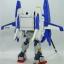 MG Super Gundam thumbnail 3