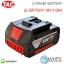 LITHIUM BATTERY รุ่น BATTERY-18V-4.0AH ยี่ห้อ TAC (CHI) thumbnail 1