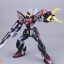 MG 1/100 (6615) Blitz Gundam thumbnail 11