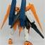 HG OO (50) 1/144 GN-007GNHW/M Arios Gundam GNHW/M thumbnail 4
