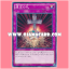AT07-JP010 : Card of Last Will (Common) thumbnail 1