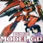 HG SEED 1/100 Saviour Gundam thumbnail 1
