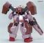 HG OO (34) 1/144 GN-004 Gundam Virtue Trans-am Mode thumbnail 5