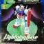 Action Base / Lightning Base Plate Type thumbnail 1