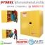 ตู้เก็บสารเคมีสำหรับเก็บสารไวไฟ Safety Cabinet|Flammable Cabinet (115Gal/434L) รุ่น WA810115 thumbnail 1