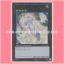 DTC4-JPB01 : Gem-Knight Pearl (Duel Terminal Ultra Parallel Rare) thumbnail 1