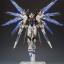 [ZGFM-X20A] MG 1/100 Strike Freedom Ver.MB [Daban] thumbnail 8