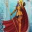 Cloth Myth EX Poseidon [Galactic Nebula] thumbnail 1