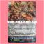 """G-CP01/S05TH : ดราโกนิค•โอเวอร์ลอร์ด """"The X"""" (Dragonic Overlord """"The X"""") thumbnail 1"""