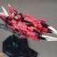 MG 1/100 (6617) Aegis Gundam [Daban] thumbnail 15