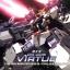HG OO (06) 1/144 GN-004 Gundam Virtue thumbnail 1
