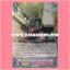 FC02/014TH : อีเรเซอร์, ทวินธันเดอร์•ดราก้อน (Eradicator, Twin Thunder Dragon) - แบบโฮโลแกรมฟอยล์ thumbnail 1