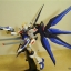 HG 1/60 Strike Freedom [Lightning Edition] thumbnail 6