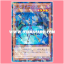 SPTR-JP037 : Blackwing - Shura the Blue Flame / Black Feather - Shura the Blue Flame (Normal Parallel Rare) thumbnail 1