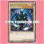 VS15-JPD01 : Beast of Talwar / Talwar Daemon (Common) thumbnail 1