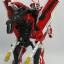 MG 1/100 (6601) Gundam Astray Red Frame Custom thumbnail 4