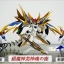 Chou Mashin Ryujinmaru ริวชินมารุ thumbnail 8