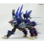 BT ZOIDS HMM 1/72 LIGER ZERO JAGER CLEAR ver MODEL KIT GBT030A thumbnail 3