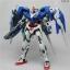 MG 1/100 (6603) OO Raiser thumbnail 3