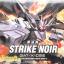 HG SEED (41) 1/144 Strike Noir thumbnail 1