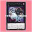 RC02-JP034 : Ghostrick Dullahan (Super Rare) thumbnail 1