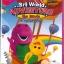 Barney & Friend Big World Adventure - ผจญภัยรอบโลก thumbnail 1