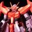HG OO (57) 1/144 GN-007 Arios Gundam (Trans-am Mode) thumbnail 2