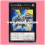 RC02-JP029 : Number 99: Utopic Dragon / Numbers 99: Dragon King of Wishes, Hope Dragoon (Collectors Rare) thumbnail 1