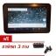 "GPSนำทาง Android จอ 5.0"" รุ่น M515 (ขนาดหน้าจอ 5.0"") ROM 8GB + Bluetooth+wifi+AV-IN (สีดำ) thumbnail 19"