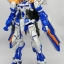 MG 1/100 (6605) Gundam Astray Blue Frame Second Revise thumbnail 3