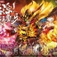 Non Scale SD Genesic Gaogaigar thumbnail 1