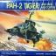 1/72 PAH-2 TIGER ANTI-HELICOPTER thumbnail 1