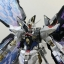 [ZGFM-X20A] MG 1/100 Strike Freedom Ver.MB + Wing of light parts [Daban] thumbnail 3