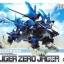 [BT] ZOIDS 1/72 (030) Liger Zero Jager (030) thumbnail 1