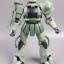 1/48 Mega Size MS-06F Zaku II thumbnail 3
