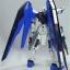 MG Freedom Gundam thumbnail 3