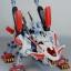 [BT] ZOIDS 1/72 (003) Blade Liger Mirage thumbnail 4