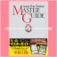 Yu-Gi-Oh! Duel Terminal Master Guide - No Card + Book Only thumbnail 1