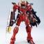 MG 1/100 ZGMF-X12A Gundam Testament [Momoko] thumbnail 6