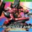 HG OO (27) 1/144 GNX-704T/AC Mr.Bushido's Ahead thumbnail 1