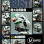 1/20 Head Display GP-04G [Magnifier] thumbnail 2