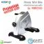 เครื่องออกกำลังกาย แบบเครื่องปั่นจักรยานขนาดเล็ก Fitness Hospro Mini Bike รุ่น HMB2500 thumbnail 1