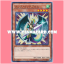 VS15-JPD07 : Lancer Lindwurm / Lance Lindwurm (Common) thumbnail 1