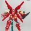 HG OO (53) 1/144 CB-0000G/C Reborns Fighter Gundam thumbnail 7