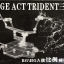 Stage Act Trident thumbnail 1