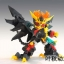 Non Scale SD Genesic Gaogaigar thumbnail 3