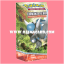 Pokémon TCG Diamond & Pearl—Mysterious Treasures : Skull Charge Theme Deck thumbnail 1