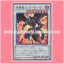 YF06-JP001 : Jeweled Red Dragon Archfiend / Jeweled Demon Dragon - Red Daemon (Ultra Rare) thumbnail 1