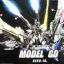 HG SEED Meteor Unit + Freedom Gundam thumbnail 1